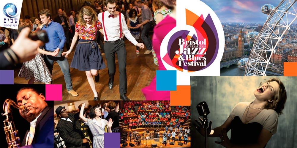 פסטיבל ג'אז בריסטול לונדון 2018