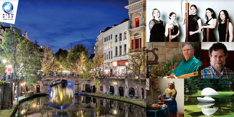 הפסטיבל למוסיקה עתיקה וגדולי האמנות בהולנד